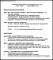 Acting CV Template Printable