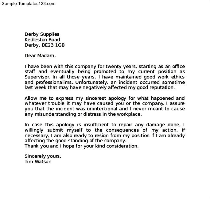 Apology Letter for Mistake to Boss - Sample Templates - Sample Templates