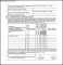 Application For Child Insurance Benefit Form