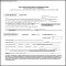 Authorization Of Employment Form
