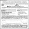 Authorization Of Medical Form