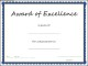 Award of Excellence Certificate Template