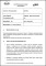 Bard Pharmaceuticals Job Description Template