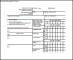 Certified Payroll Form