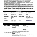 Computer Network Engineer Resume