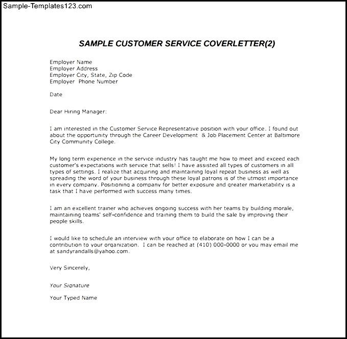customer service email cover letter sample pdf template free download sample templates