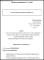 Database Administrator CV Model