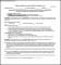 Download FMLA Form PDF