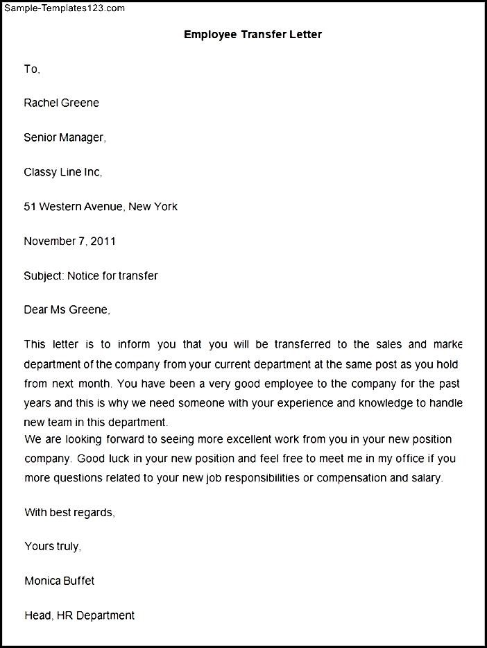 Employee transfer letter template sample templates sample templates employee transfer letter template spiritdancerdesigns Image collections