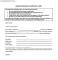 Employment Verification Letter Template PDF