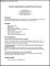 Executive Office Administrative Resume