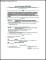 Graduate Nursing Resume