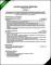 Insurance Sales Resume-Sample 2016