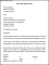 Job Transfer Request Letter Template