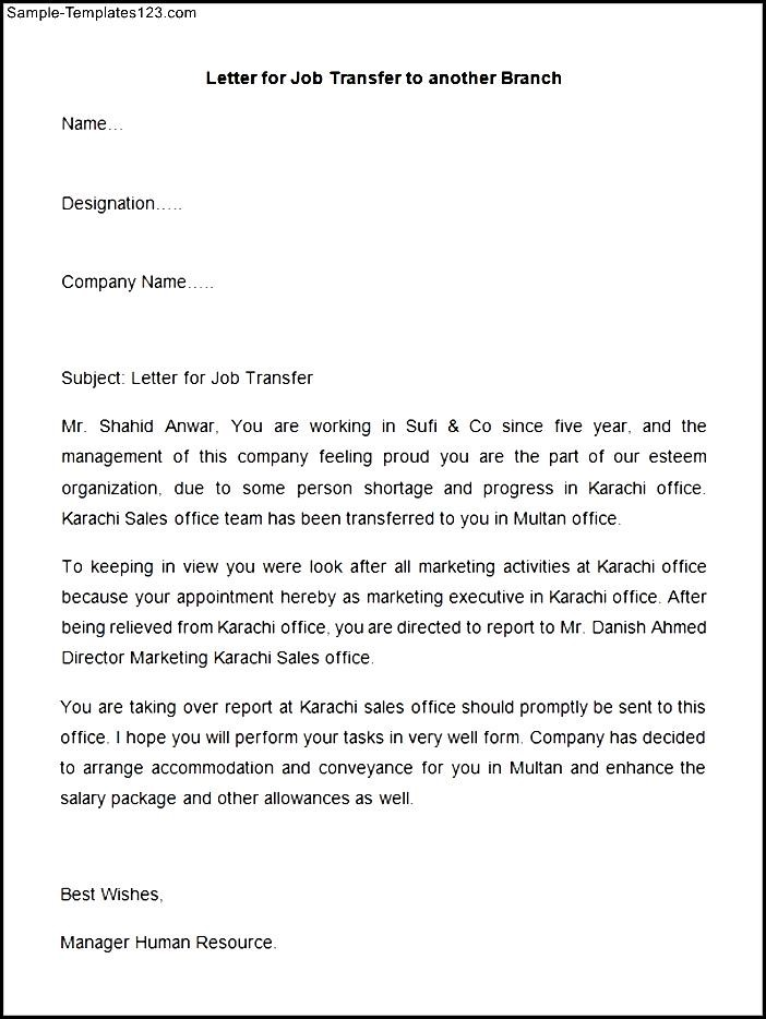Letter of transfer to another branch blackdgfitness transfer to another branch sample letter altavistaventures Choice Image