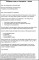Letter of Complaint for Goods