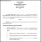 Letter of Intent Employment Contract Template Sample Word Format