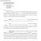 Letter of Intent Form Real Estate