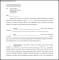 Letter of Intent Form Real Estate Free PDF Sample Download