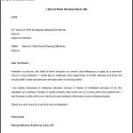 Letter of Intent Volunteer Nurse Job Free Editable Doc
