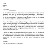 Letter of Recommendation for Scholarship from Teacher