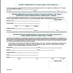 Nursing Student Loan Application Form