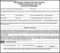 PDF IRS Complaint Form