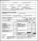 PDF Personal Financial Statement Form