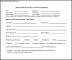 Parent Plus Loan Application Form PDF