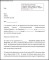 Part Time Faculty Job Offer Letter Template