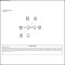 Pinkman Family Genogram Template
