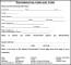 Printable Civil Complaint Form