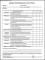 Printable Performance Evaluation Form