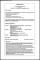 Printable Professional CV Template Sample