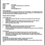 Printable Simple CV Template