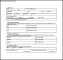 Public Complaint Against Employee