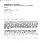 Reference Letter for a Friend PDF