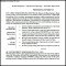 Retail PDF Resume