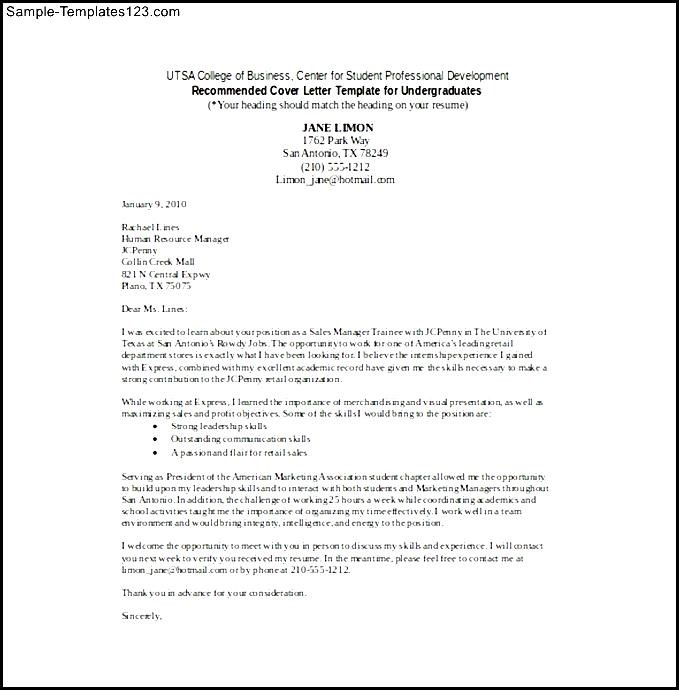 retail sales cover letter word template free