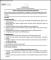 SAP FI Module Resume Format Template
