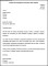 Sample Acknowledgement of Receipt Letter Template