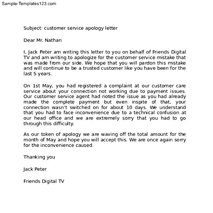 Funky Apology Letter To Customer For Mistake Motif Best Resume