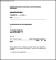 Sample Banking Ombudsman Complaint Form