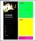 Sample Designer CV Template