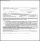 Sample Employment Authorization Form