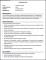 Sample HR Business Partner Job Description Template