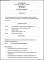 Sample HR CV Template