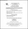 Sample Nursing Application Cover Letter Free PDF Template Download