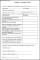 Sample Nursing Assessment Form