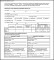 Sample Of Medicare Application  Form